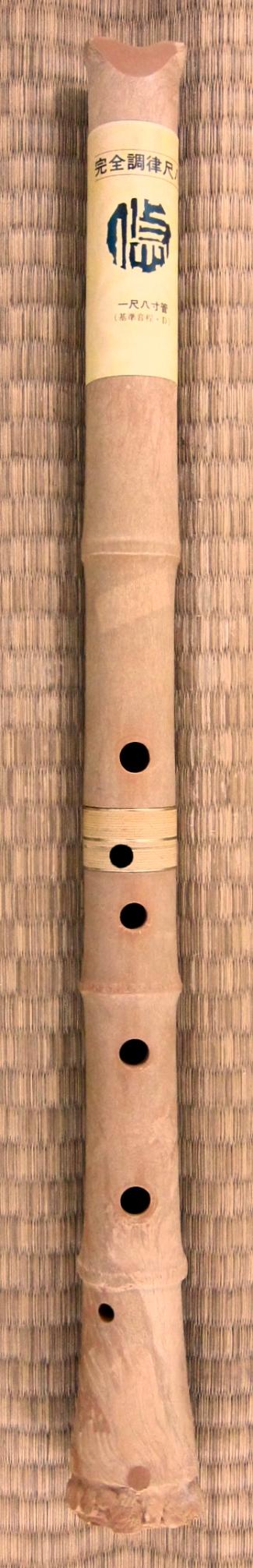 seven hole shakuhachi yuu