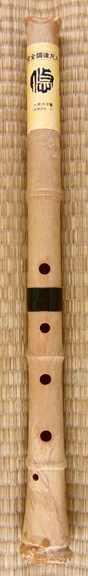 Seven Hole Shakuhachi Yuu 7 Hole Shakuhachi