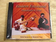 EasternEncounter-225