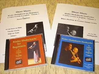 Kinko Shakuhachi DVD Bruce Huebner