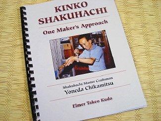 Kinko Shakuhachi by Elmer Takeo Kudo