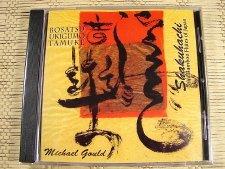 Shakuhachi Music Michael Gould