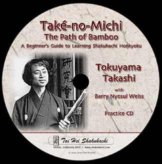 shakuhachi teaching book take no michi 1