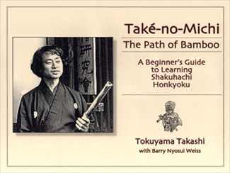 shakuhachi teaching book take no michi