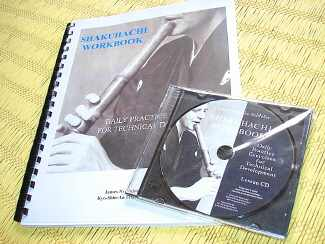 Shakuhachi Workbook by James Nyoraku Schlefer Book and CD