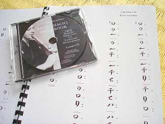Shakuhachi Workbook by James Nyoraku Schlefer Book - CD