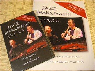 jazz shakuhachi