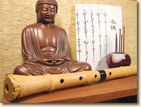 shakuhachi resources