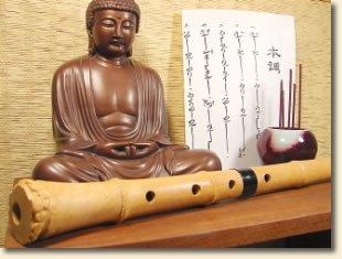 shakuhachi yuu flute buddha yuu