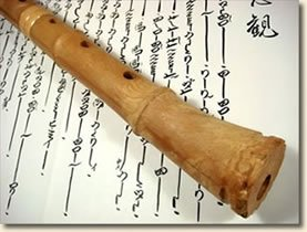 shakuhachi yuu flute contact 277x200