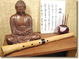shakuhachi yuu flute yuu 8